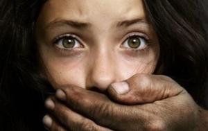Как справиться снавязчивым страхом стать жертвой насильника