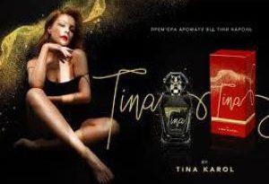 Кокетство в моде: Тина Кароль представила эксклюзивный парфюм