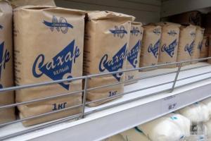 Эксперт подтвердил опасения бизнеса орезком повышении цен насахар в2022 году
